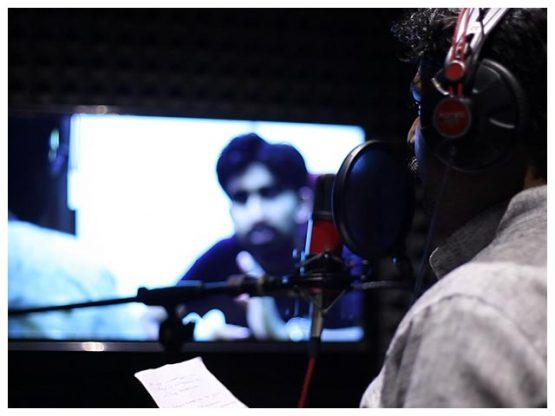 audio dubbing room